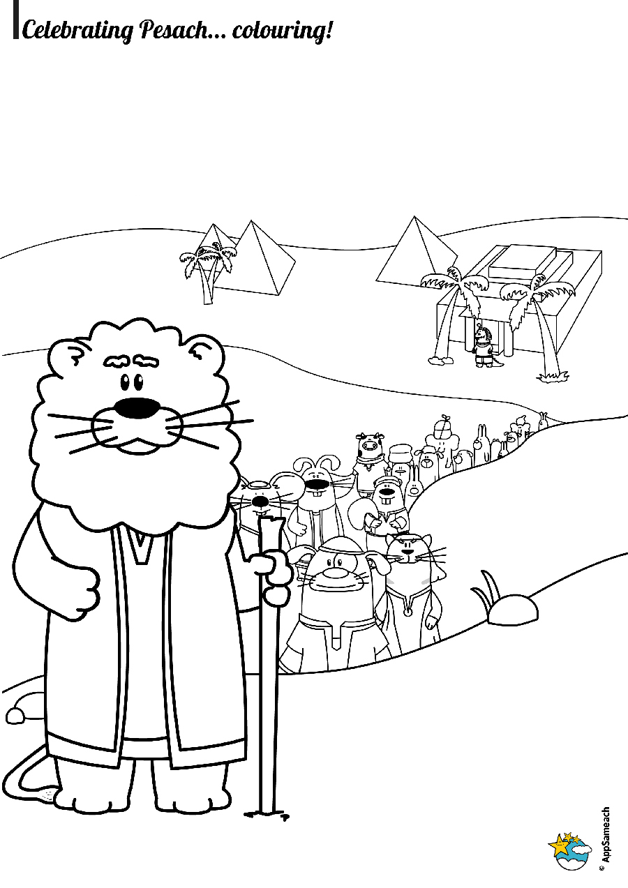 Free passover seder coloring pages