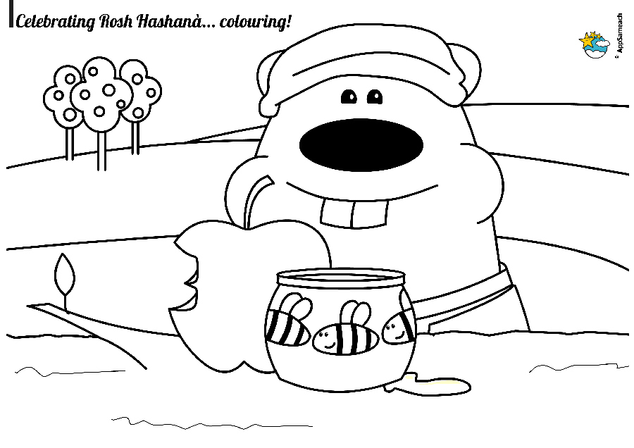 shana tova coloring pages-#25