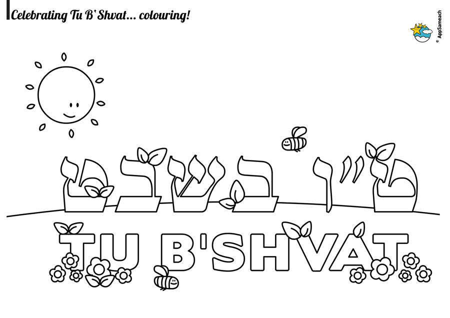 Tu Bishvat Coloring Pages Appsameach Tu B Shevat Coloring Pages