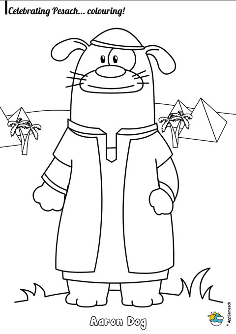 Appsameach-Coloring-Page-Aron_0002_web