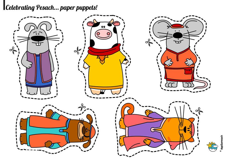 Appsameach-Paper-Dolls-1_0022_web