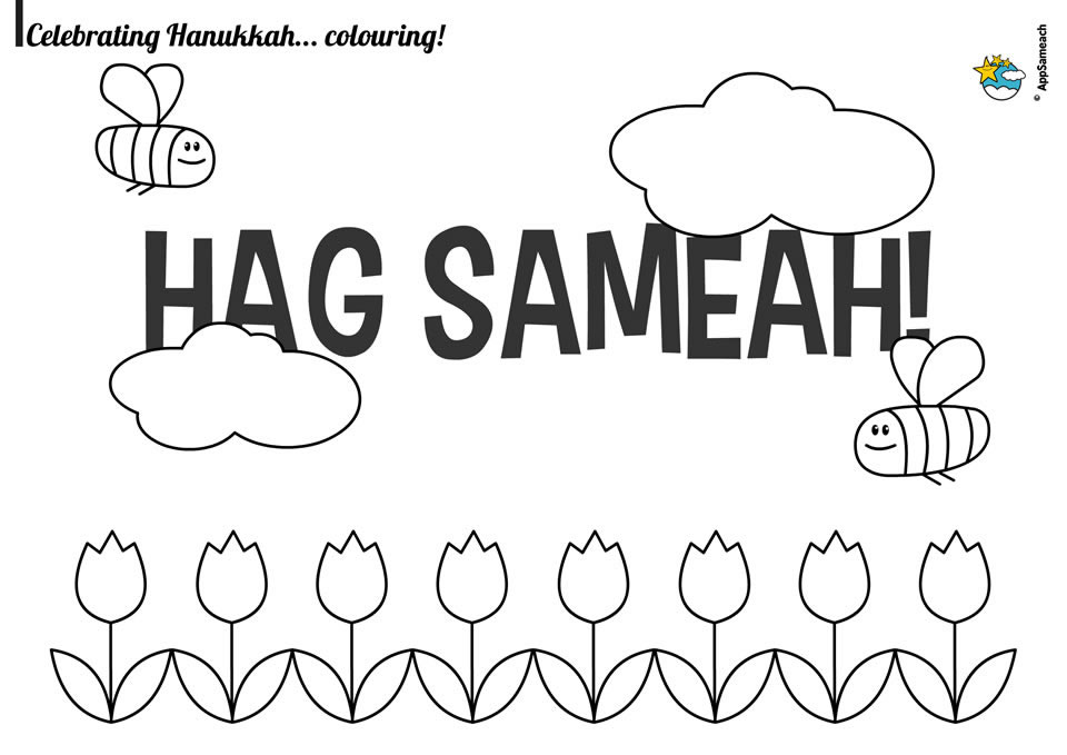 Hanukkah-Coloring-Page-05_0036_web