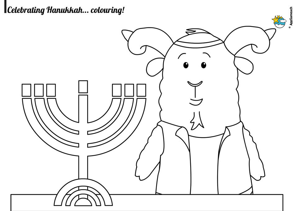 printable coloring pages maccabees | Hanukkah Coloring Pages - Jewish Traditions for Kids ...