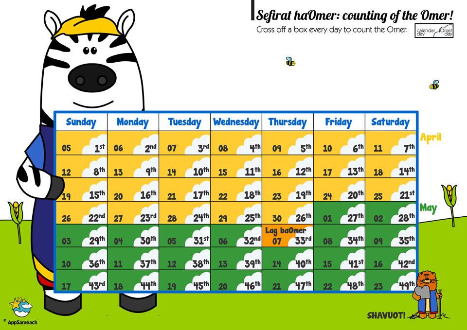 Omer-Calendar-2015_0045_web