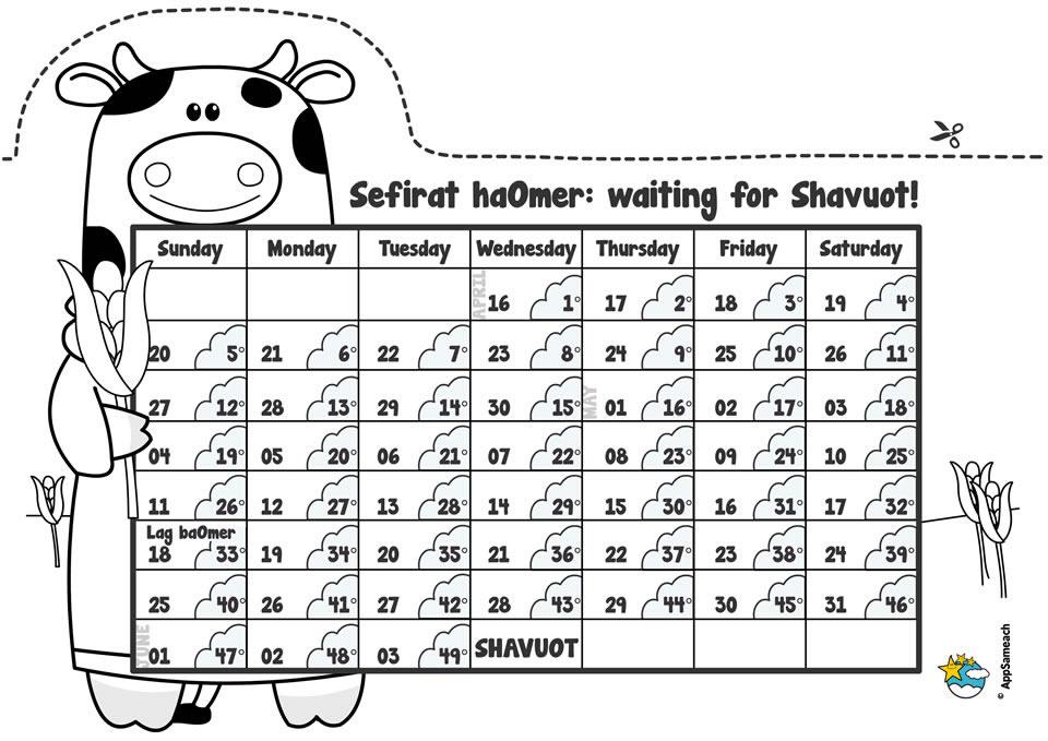 Omer-Calendar-Bw-2014_0046_web