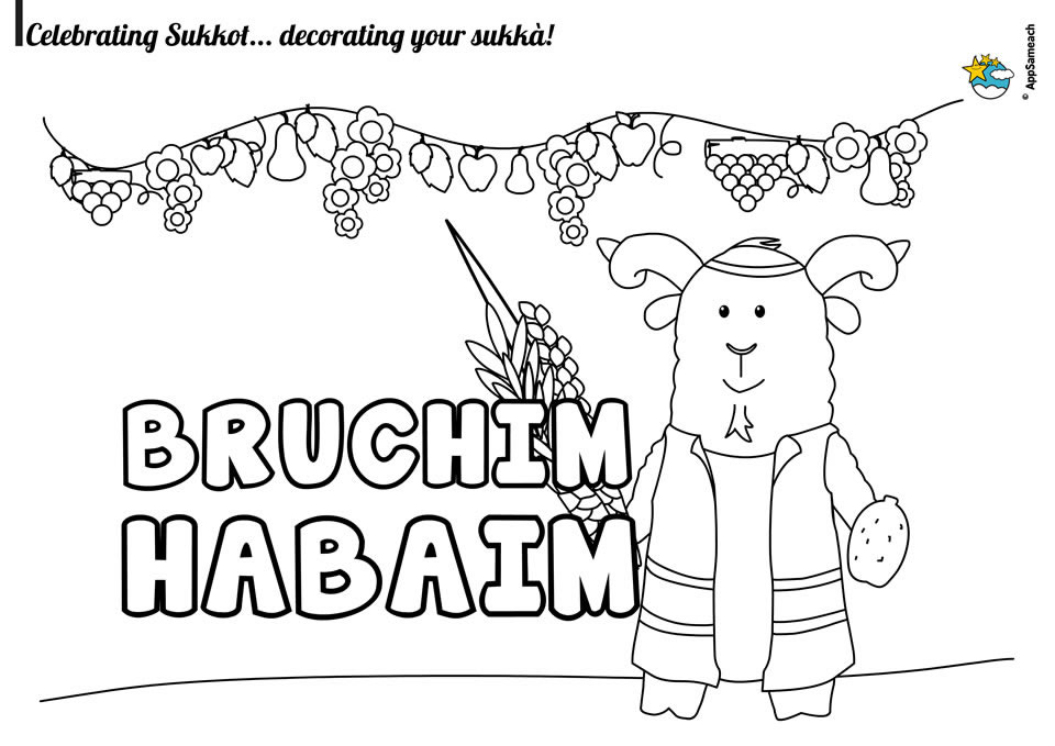 lag b omer coloring pages - photo#22