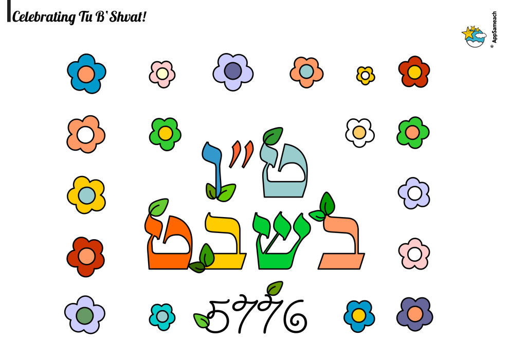 Tubshvat-Coloring-Page-0118