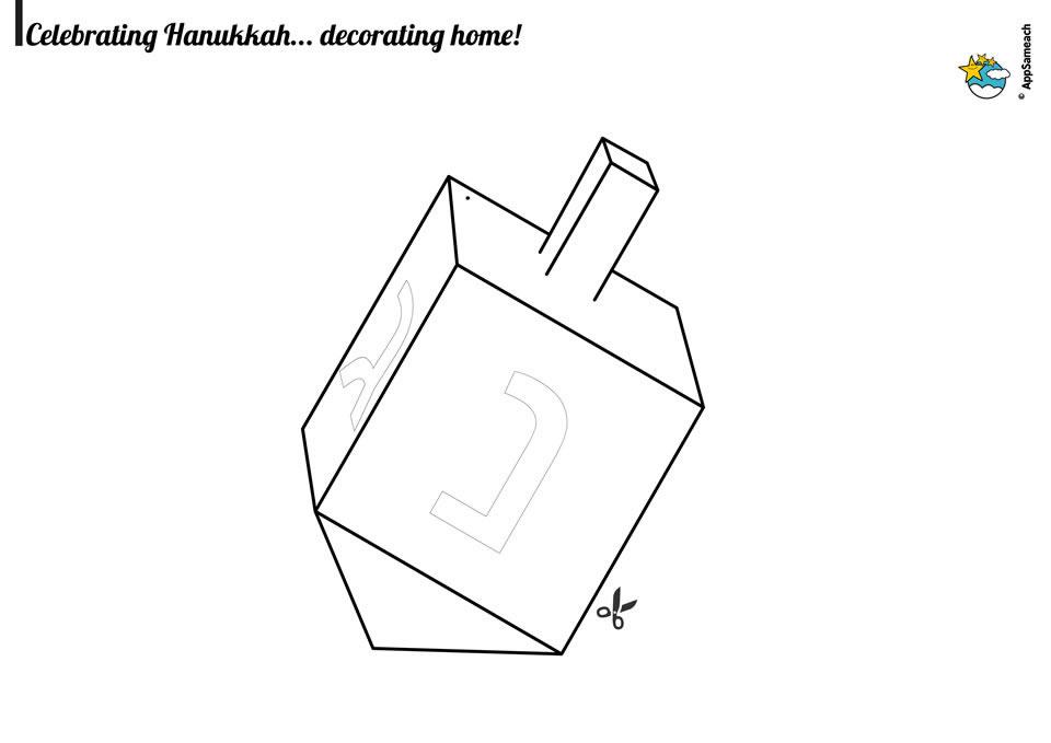 Fantastisch Hanukkah Malvorlagen Bilder - Beispiel Wiederaufnahme ...