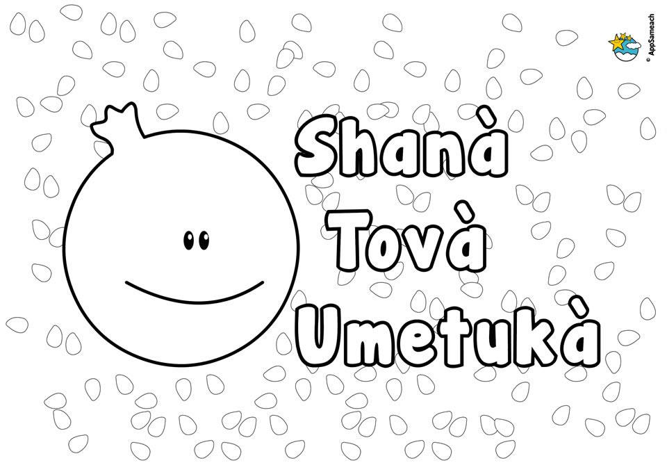 Rosh-Hashanah-Coloring-Page-Card_0077_web