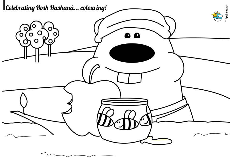 rosh hosanna coloring pages - photo#12