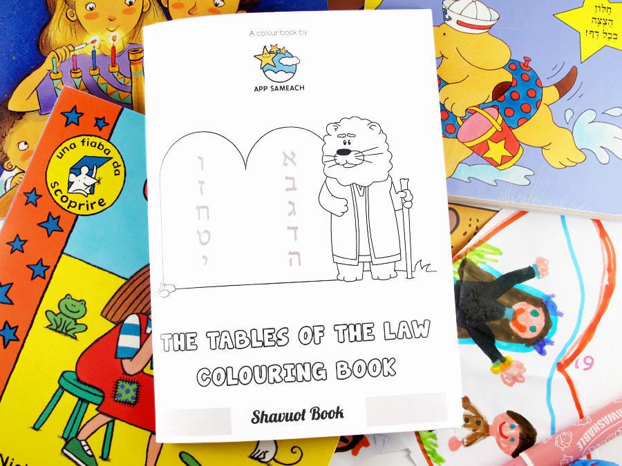 shavuot ten commandments coloring book